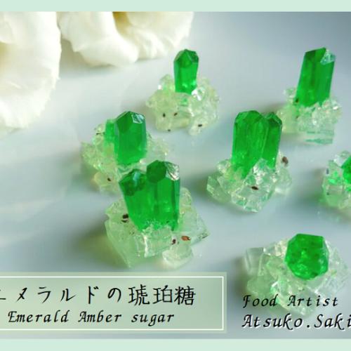 occ-vod-smj-emerald-as